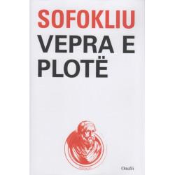 Vepra e plote, Sofokliu