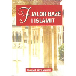 Fjalor baze i Islamit, Ruqaiyyah Waris Maqsood