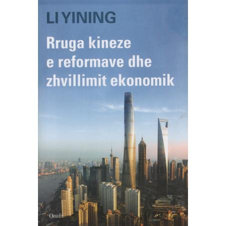 Rruga kineze e reformave dhe zhvillimit ekonomik, Li Yining