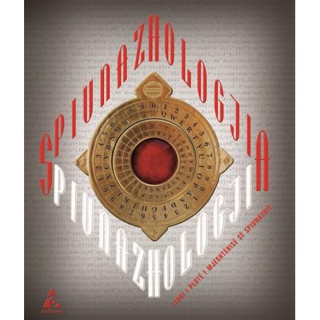 Spiunazhologjia, Enciklopedi per femije