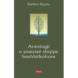 Antologjia e poezise shqipe, Bashkim Kucuku