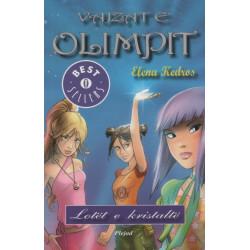 Vajzat e Olimpit, Lotet e kristalte, Elena Kedros, libri i pare