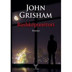 Bashkepunetori, John Grisham