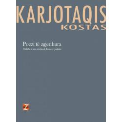 Kostas Karjotaqis, Poezi te zgjedhura