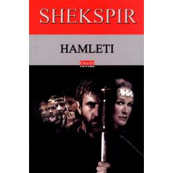 Hamleti, Uiliam Shekspir