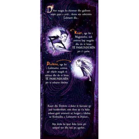 Magjistaret e dikurshem, Cressida Cowell, libri i pare