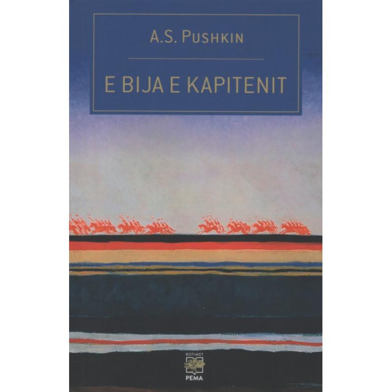 E bija e kapitenit, A. S. Pushkin