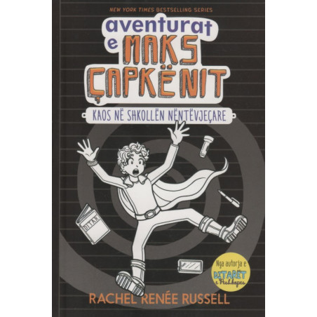 Aventurat e Maks Capkenit, kaos ne shkollen nentevjecare, Rachel Renee Russell, vol. 2