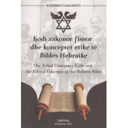 Kodi zakonor fisnor dhe konceptet etike te Bibles Hebraike, Kazuhiko Yamamoto