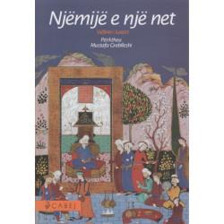 Njemije e nje net, vol. 4