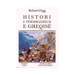 Histori e permbledhur e Greqise, Richard Clogg