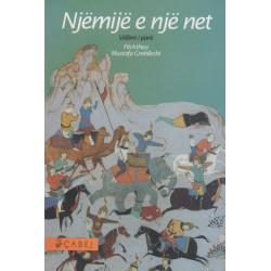 Seria Njemije e nje net, Perralla arabe (3 libra)