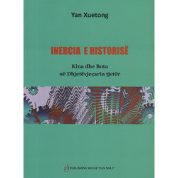 Inercia e historise, Yan Xuetong