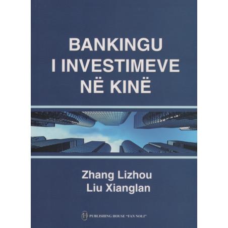 Bankingu i investimeve ne Kine, Zhang Lizhou, Liu Xianglan