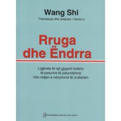 Rruga dhe endrra, Wang Shi