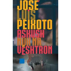 Askush nuk na veshtron, Jose Luis Peixoto