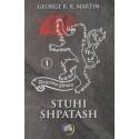 Stuhi shpatash, George R. R. Martin, libri i pare