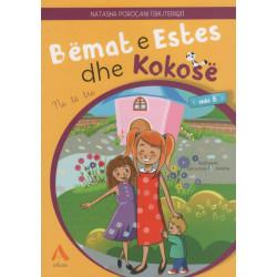 Bemat e Estes dhe Kokose, Ne te tre, Natasha Porocani (Shuteriqi)