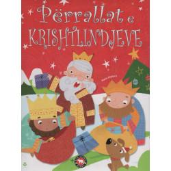 Perrallat e Krishtlindjeve, Maria Maneru