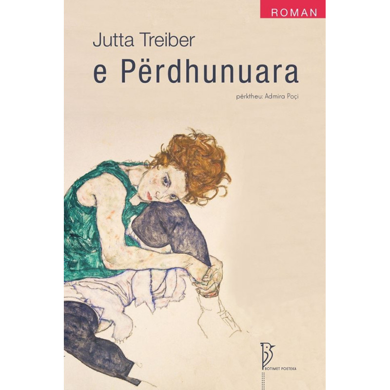 E përdhunuara, Jutta Treiber