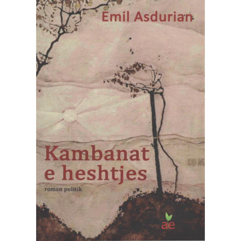 Kembanat e heshtjes, Emil Asdurian