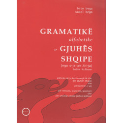 Gramatike alfabetike e gjuhes shqipe, Bato Bega, Sokol Bega
