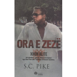 Ora e zezë, S. C. Pike