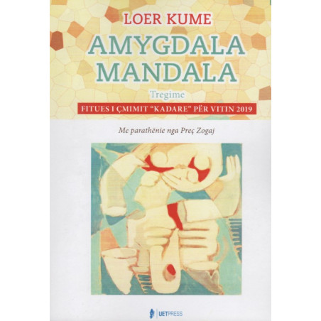 Amygdala Mandala, Loer Kume