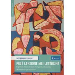 Pesë leksione mbi letërsinë, Bashkim Shehu