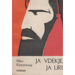 Ja vdekje, Ja liri,  Niko Kazanzaqi