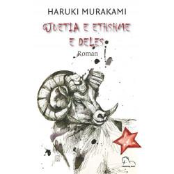 Gjuetia e ethshme e deles, Haruki Murakami