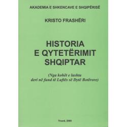 Historia e qytetërimit shqiptar,  Kristo Frashëri