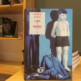 Libri i dhunës, Arben Idrizi