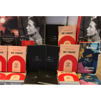 Here are the books published in Albanian during 2020